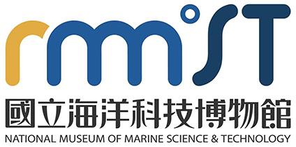 資策會-國際海洋科技博物館