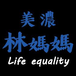 Logo0226