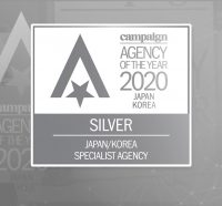 Agency-of-the-Year-Awards-2020